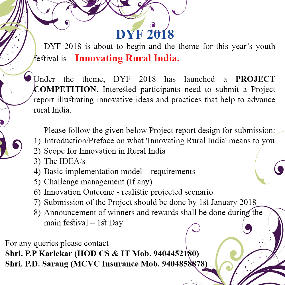 DYF 2018 Project Competition